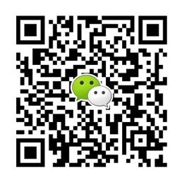 海南房产网微信