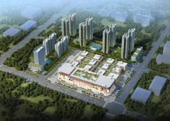 儋州夏日国际商业广场