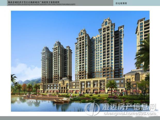 后海温泉新城