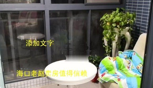 广物滨海国际海云府 1室1厅1卫