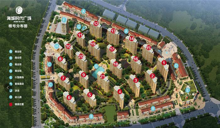 海城时代广场优质住宅在售 均价13800元/平,海城时代广场