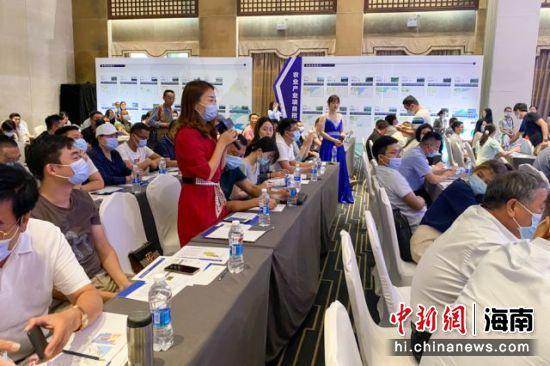 儋州举办2021年招商推介会 37宗地块集中亮相